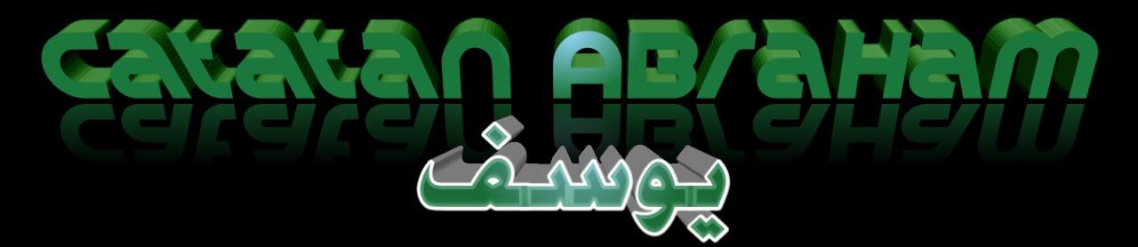 Logo Catatan Abraham Yusuf